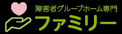 栃木県障がい者グループホームファミリーの求人・スタッフ募集 障がい者グループホームファミリー採用サイト