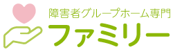 栃木県障がい者グループホームファミリーの求人・スタッフ募集|障がい者グループホームファミリー採用サイト