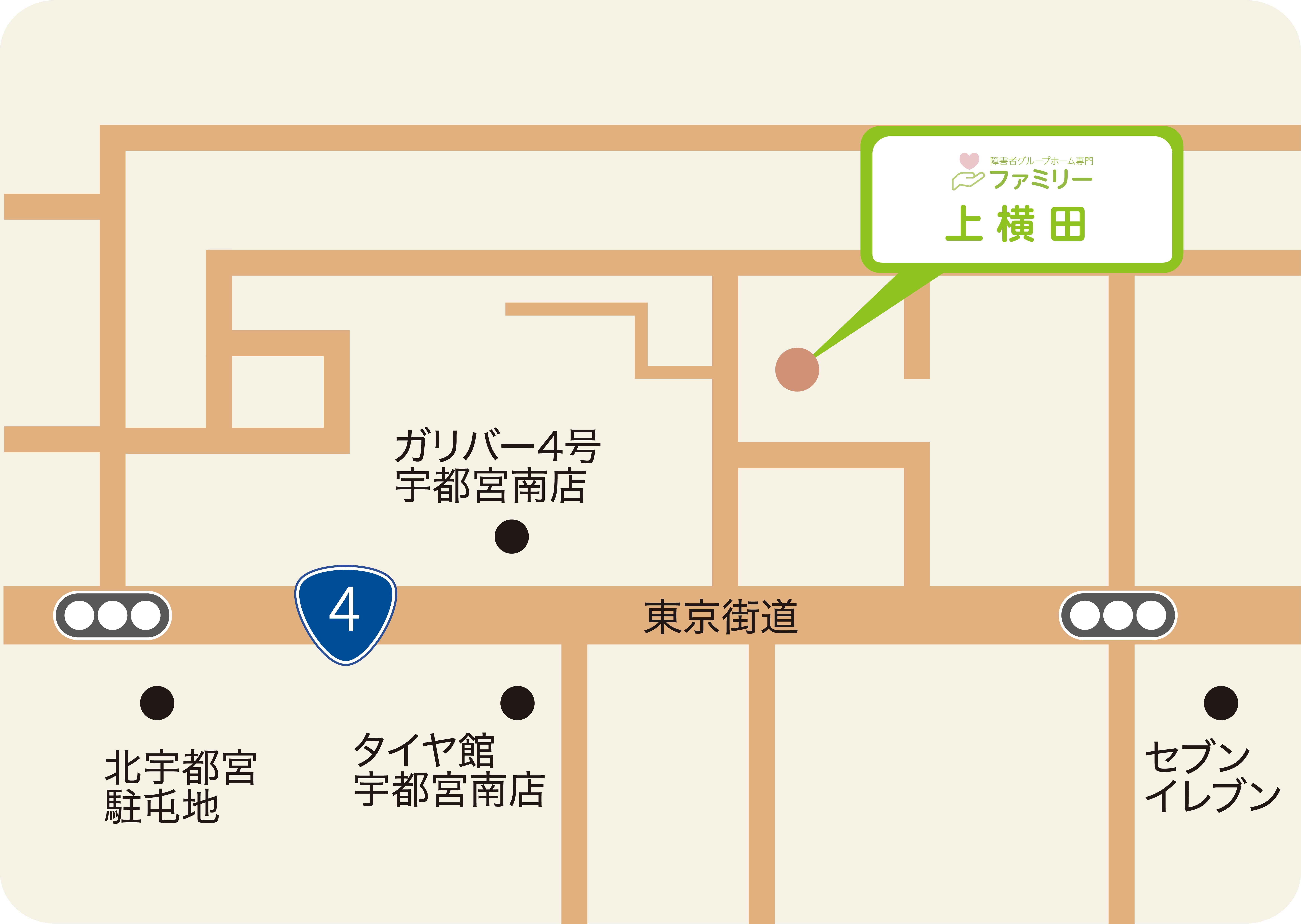 栃木県宇都宮市の障がい者自立支援・共同生活支援 | 障害者グループホーム ファミリー宇都宮の上横田アクセスのマップ画像