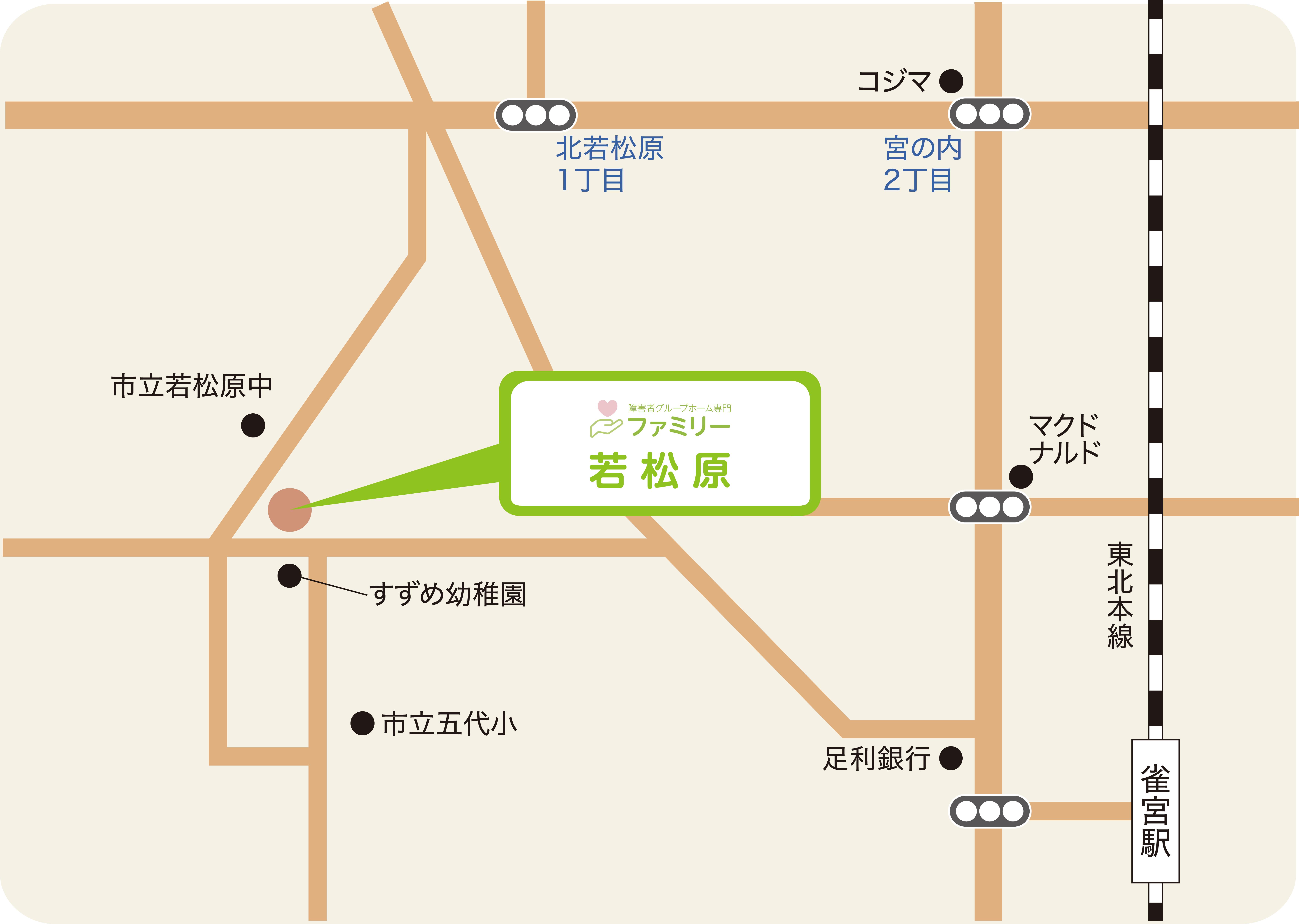 栃木県宇都宮市の障がい者自立支援・共同生活支援 | 障害者グループホーム ファミリー宇都宮の若松原アクセスのマップ画像
